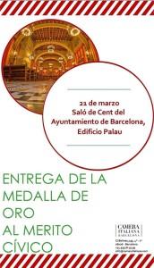 La_Medaglia_d'Oro_alla_Camera_di_Commercio_italiana_di_Barcellona